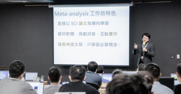 00_meta-analysis_20200920_0059