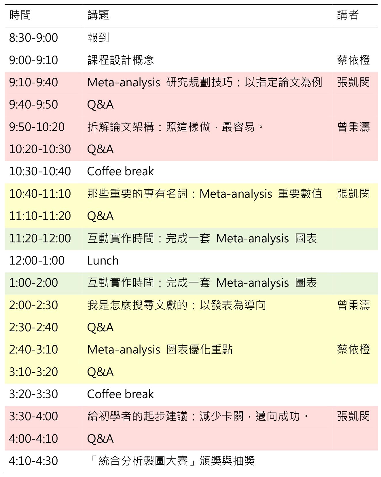 schedule200dpi
