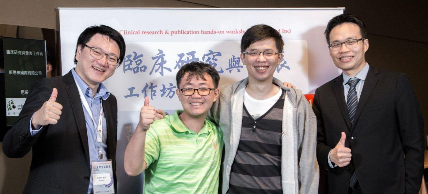 左起:蔡依橙醫師、曾秉濤醫師、陳昱斌醫師、吳昭慶醫師