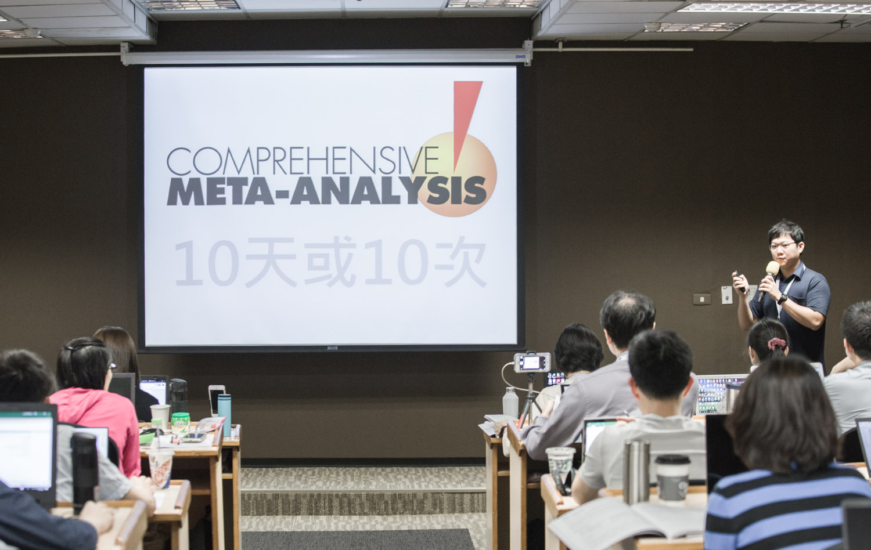 Meta-analysis_20180826_0435