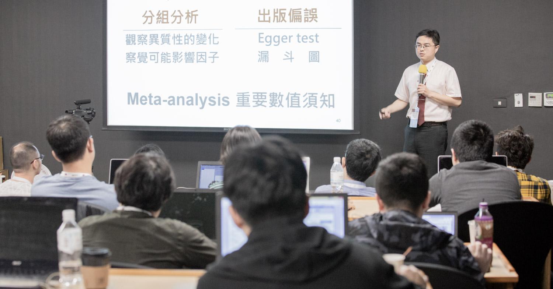 Meta-analysis_20190505_0780