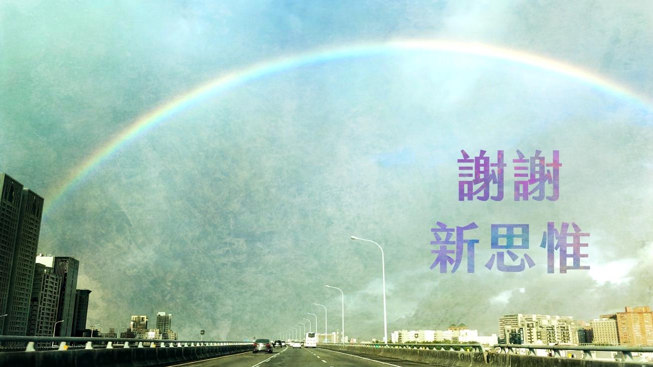 02_YCChen