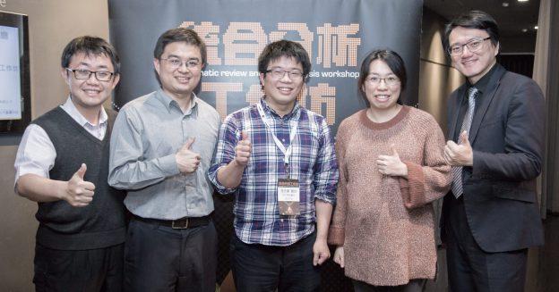 01_innovarad_YHChan_Meta-analysis_20200216_1239