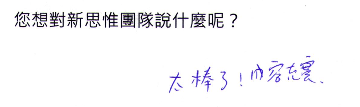 20200307_feedback_00012