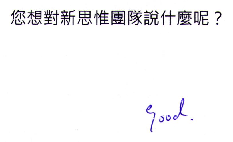 20200307_feedback_00016