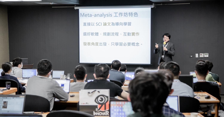 meta-analysis_20200920_0059