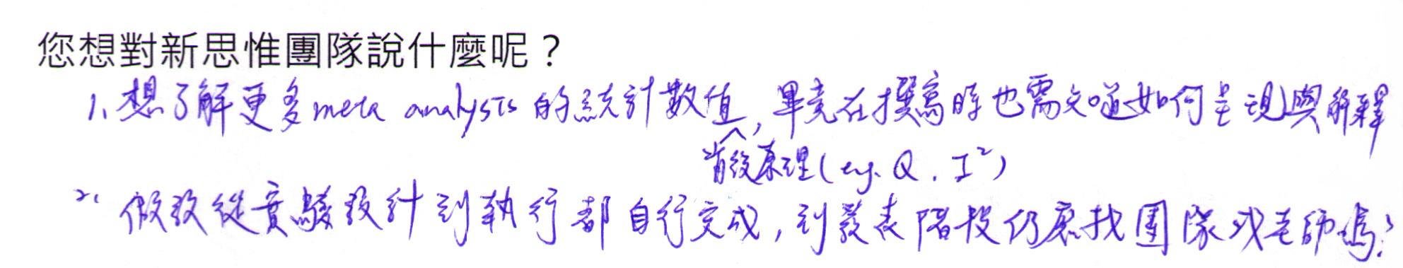 20201107_feedback_00012