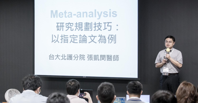 Meta-analysis_20210417_0141